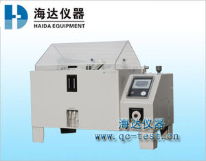 China Corrosion - Resistant Salt Spray Corrosion Test Chamber For Paint Electroplating supplier