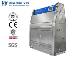 China Fabric UV Aging Test Chamber , Accelerated UV Lamp Tester For Sunlight Resistant Test supplier