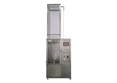 China IPX5 / IPX6 Automatic Environmental Testing Machine For Water Rain Shower / Ip Testing Equipment factory