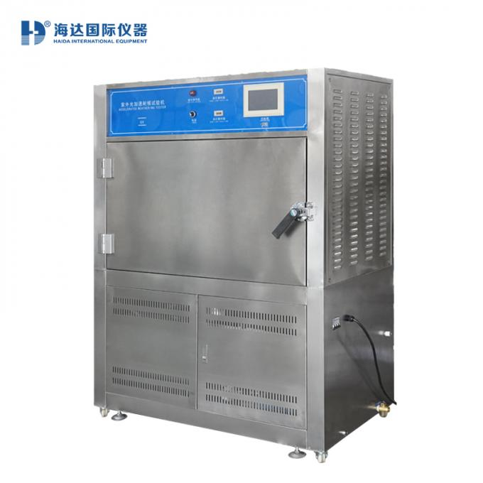 Automatic Steel UV Aging Test Chamber , Standard UVA Accelerated Weathering Tester