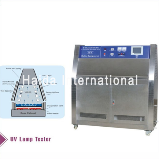 UV Accelerated Weathering Tester , PID SSR Control Weathering Testing Machine