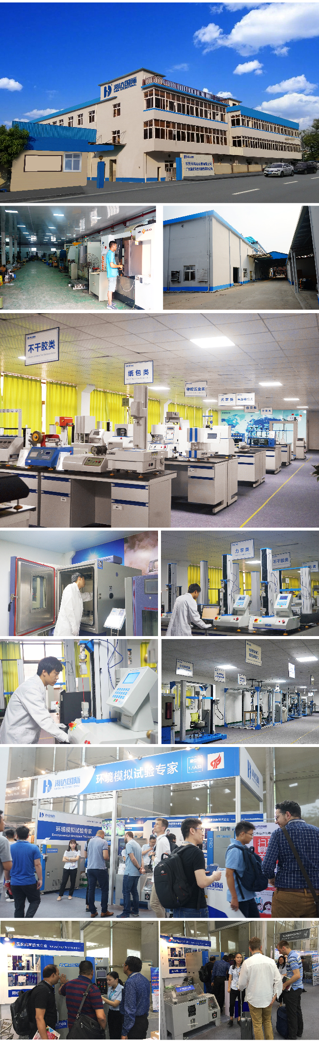 LCD Furniture Testing Machines Foam Resilience Drop Ball Impact Testing Equipment